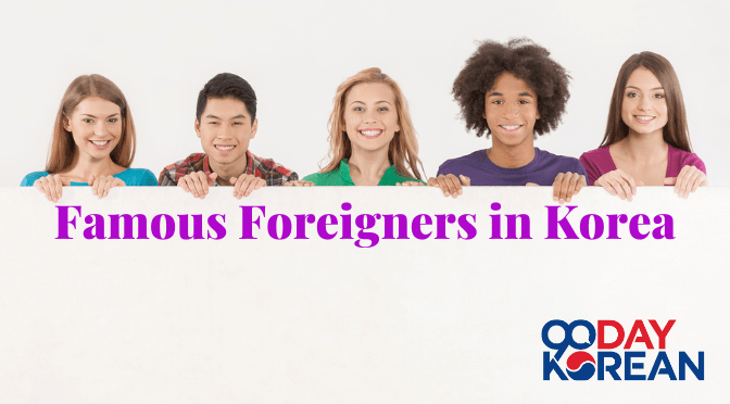 Famous Foreigners in Korea
