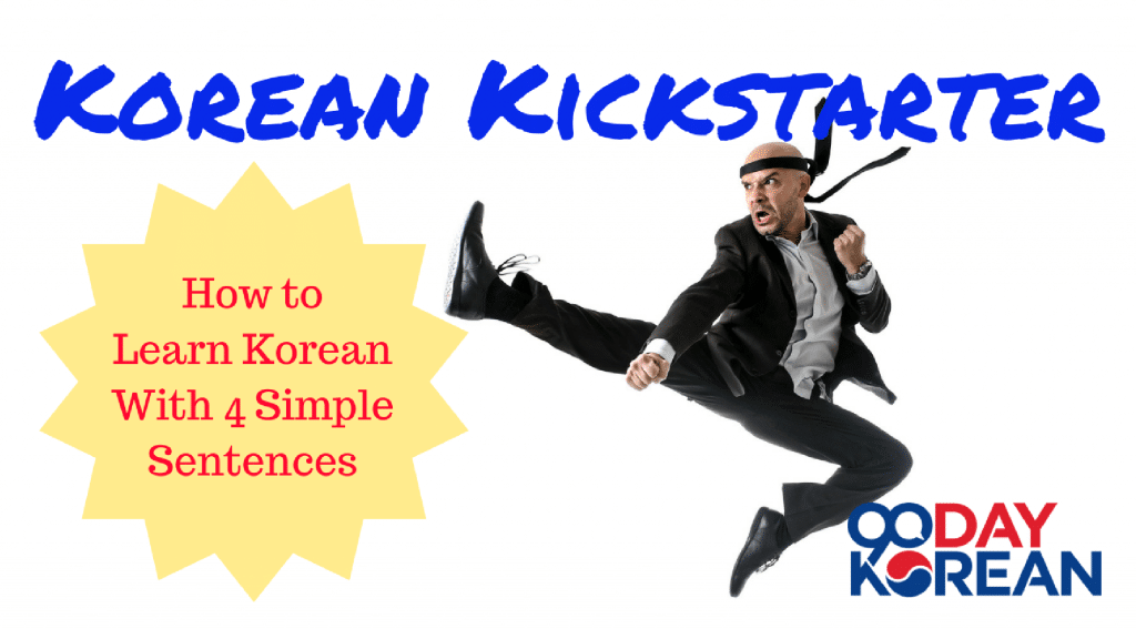 Korean Kickstarter