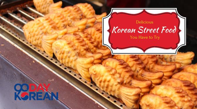 Delicious Korean Street Food