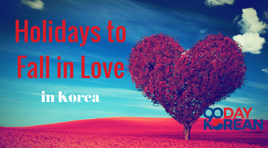 Holidays to Fall in Love in Korea