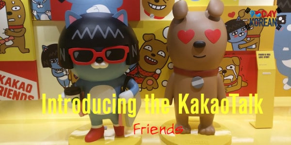 Introducing the KakaoTalk Friends