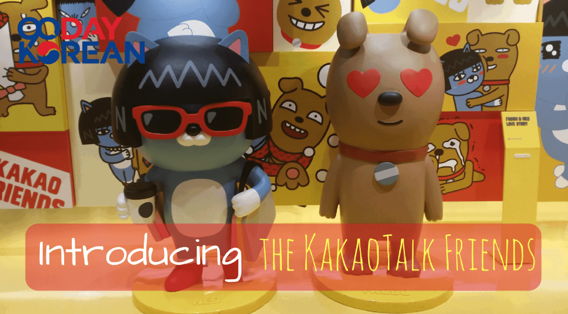 Neo and Frodo in the Kakao Friends Store