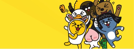 KakaoTalk Friends Group