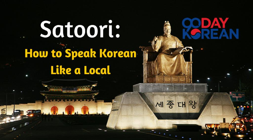 Satoori How to Speak Korean Like a Local