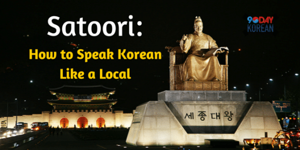 Satoori- How to Speak Korean Like a Local