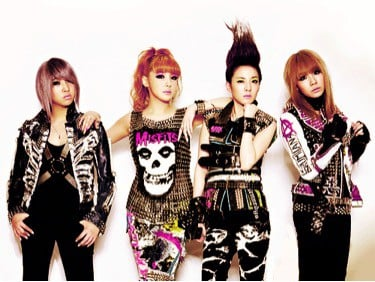 Korean Kpop 2NE1