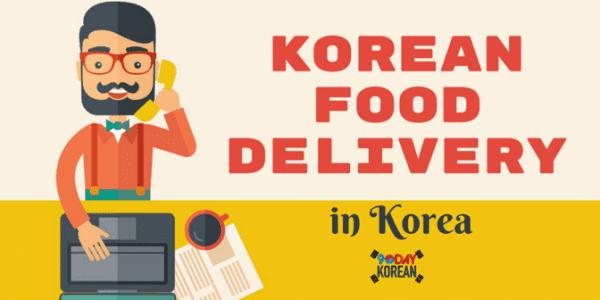Korean food delivery in Korea