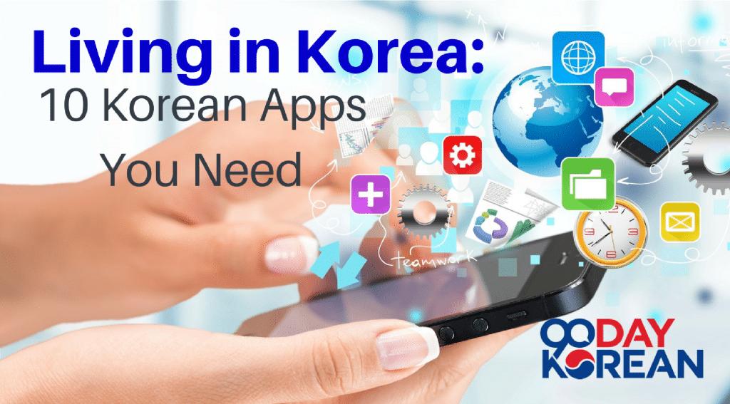 Living in Korea 10 Korean Apps You Need