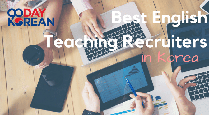 English Teaching recruiters blog title image