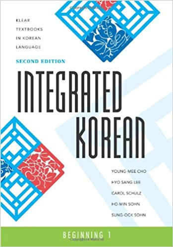 best Korean text book