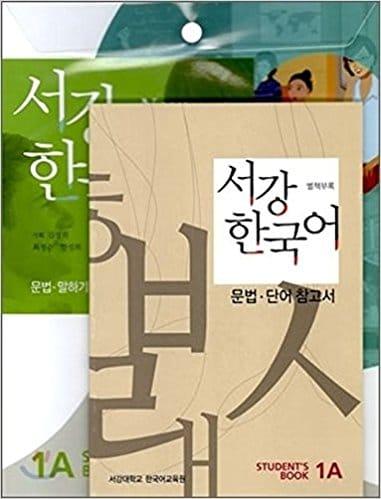 Sogang Korean