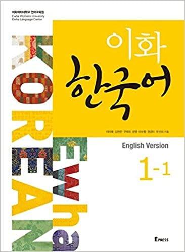 Ewha Korean