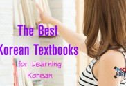Best Korean Textbooks for Studying Korean