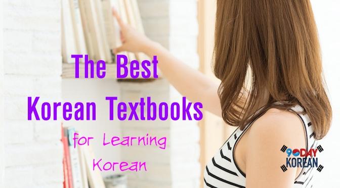 Best Korean Textbooks for Studying Korean