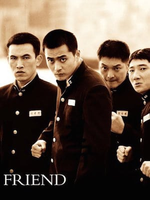 Korean Movie Chingu