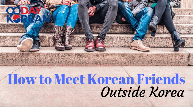 How to find korean friends on kakaotalk