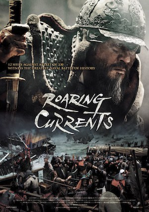 Korean Movie Roaring Currents
