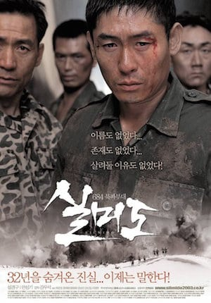 Korean Movie Silmido