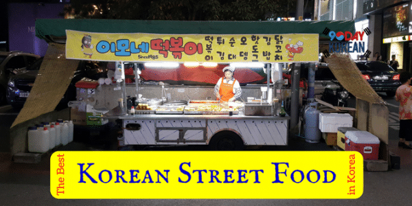The Best Korean Street Food in Korea