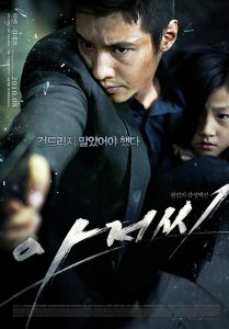 Korean movie The Man from Nowhere