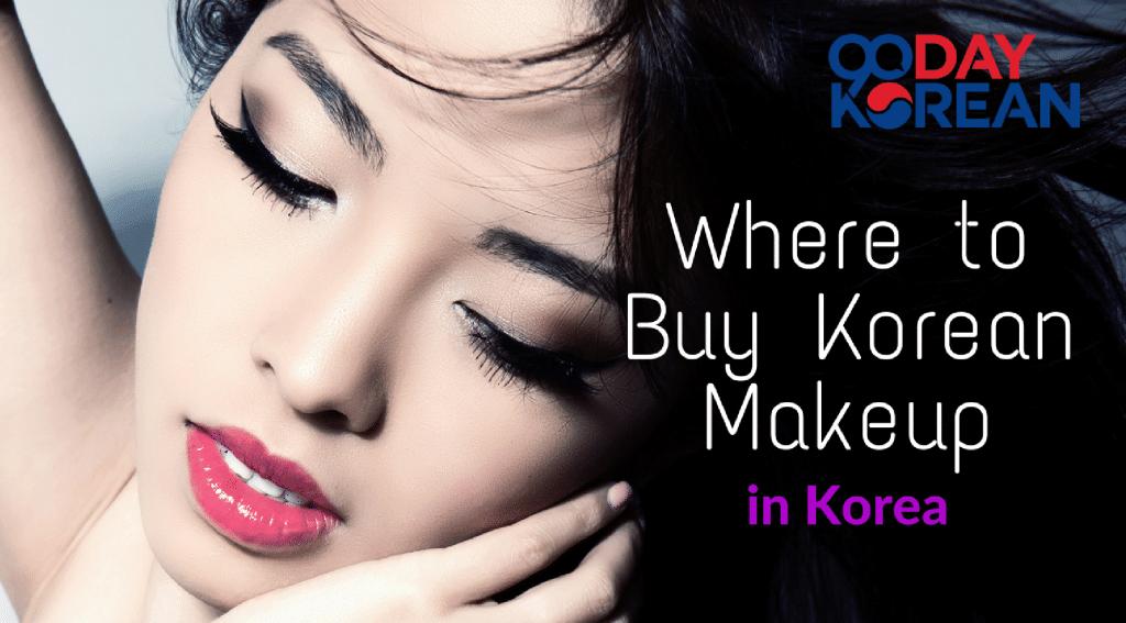 Where to Buy Korean Makeup in Korea