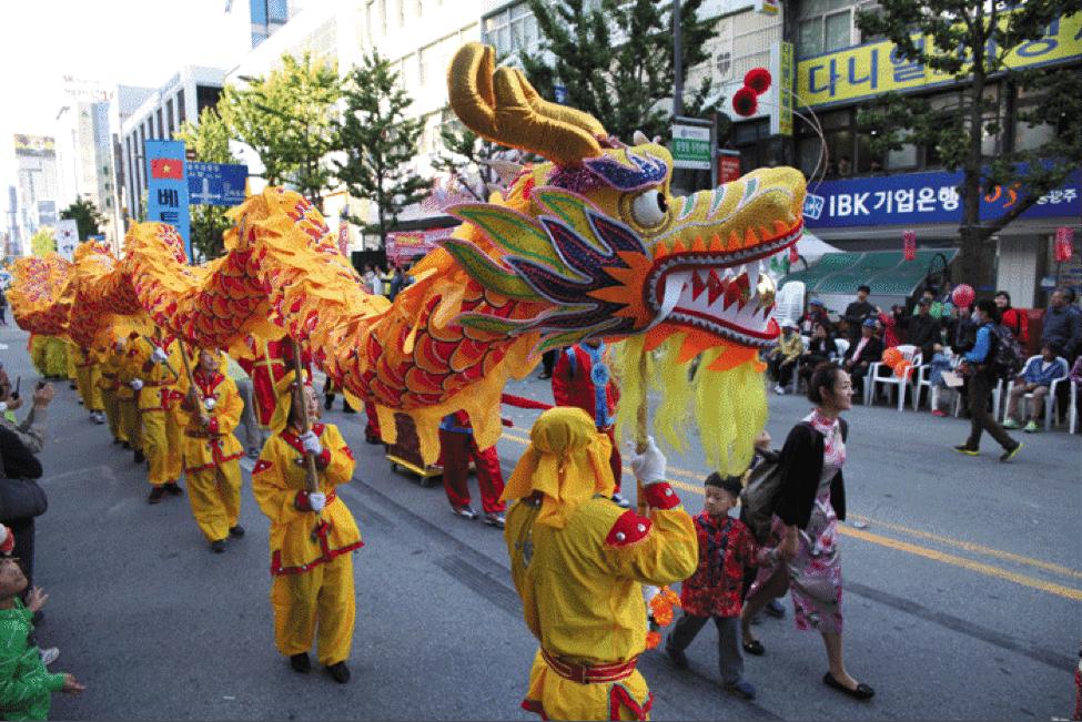 7080 Chungjang Recollection Festival