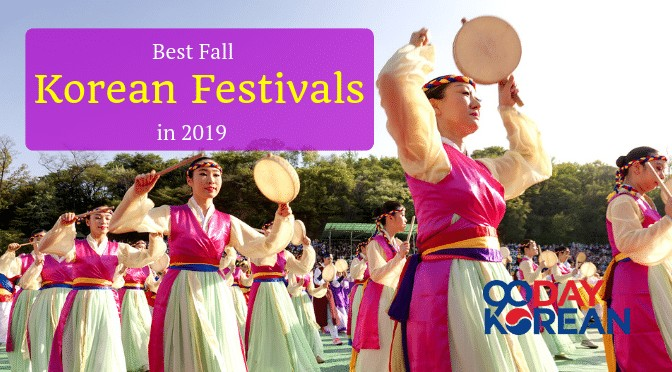 Korean women wearing hanbok performing in a festival