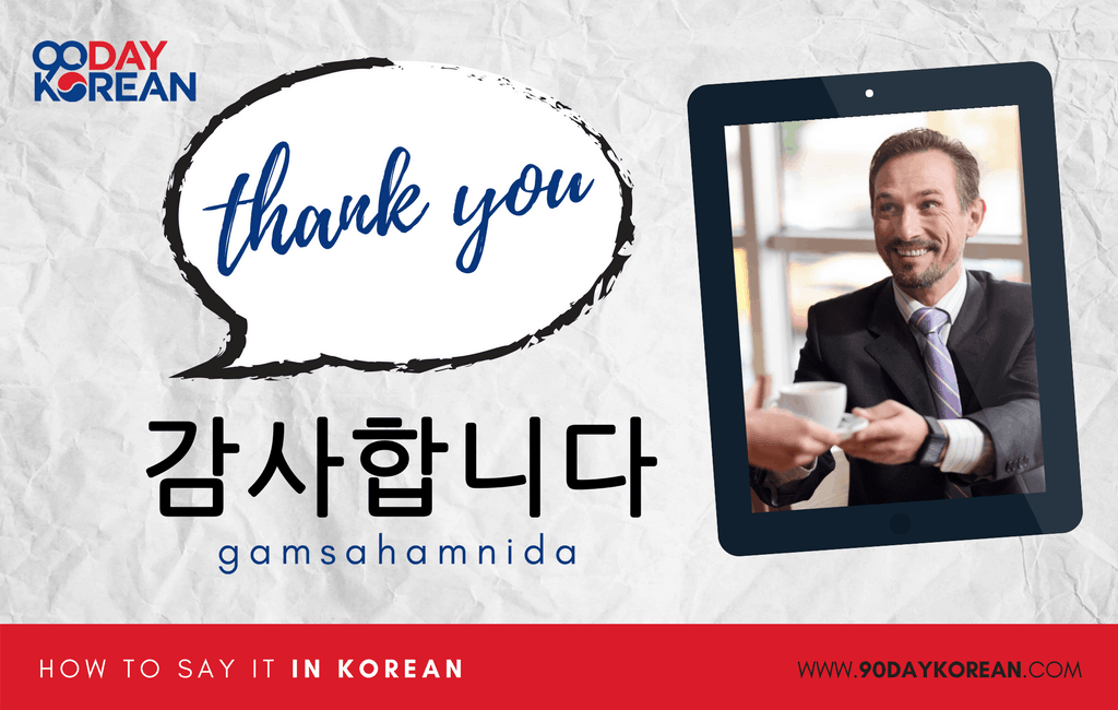 How to Say Thank You in Korean large in-post formal