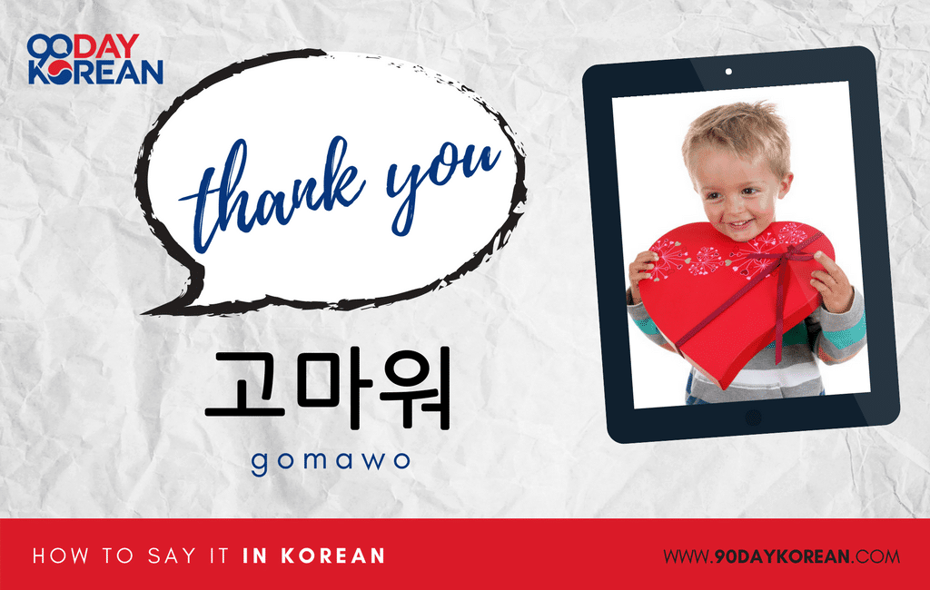 How to Say Thank You in Korean informal