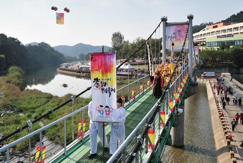 Hyo Culture Ppuri Festival