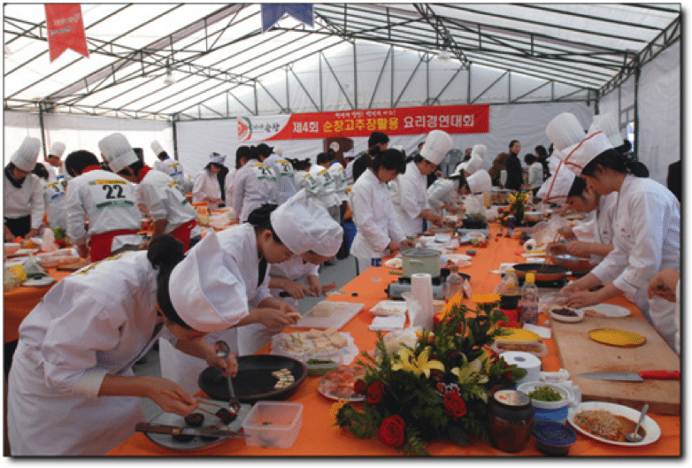 Sunchang Fermented Soybean Festival