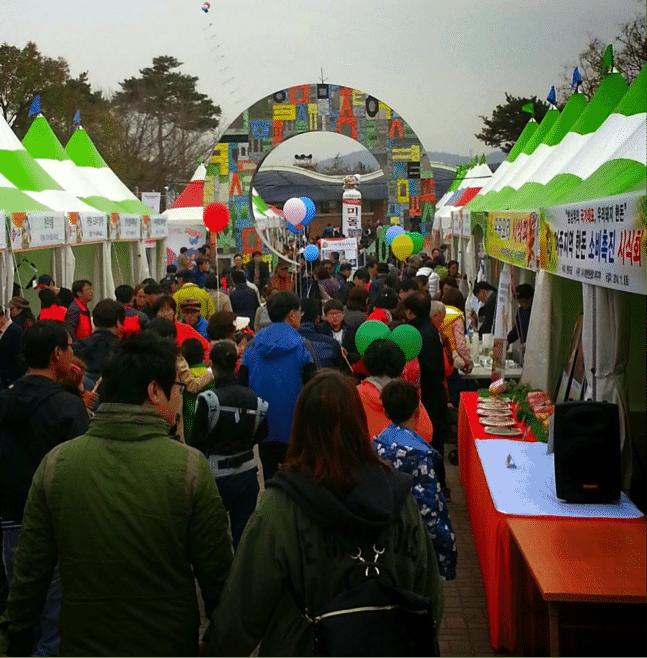 Yeoju Ogok Naru Festival