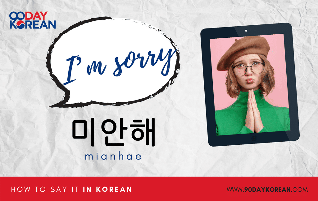 How to Say I'm sorry in Korean informal