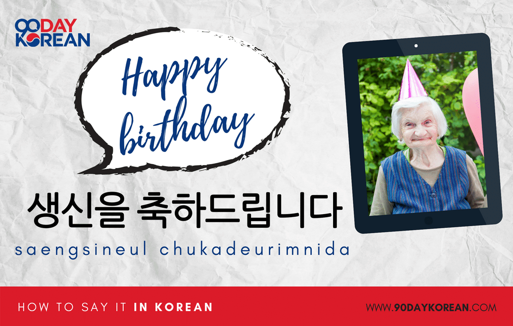 How to Say Happy birthday in Korean formal