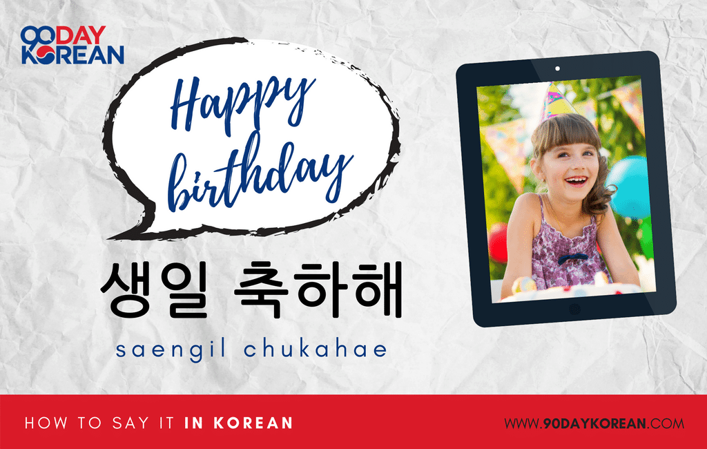 How to Say Happy birthday in Korean informal
