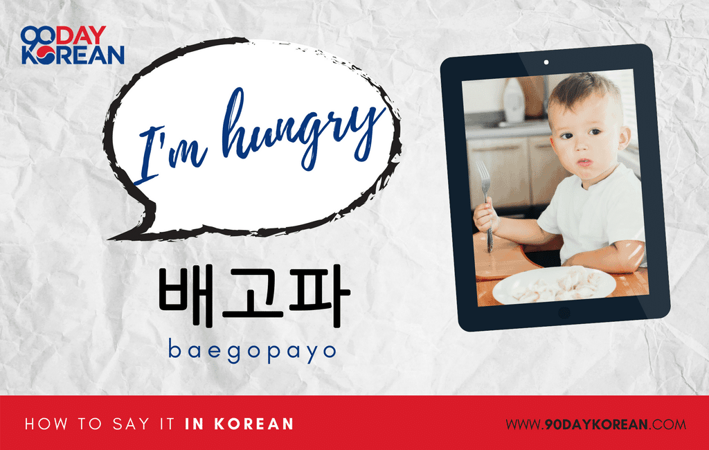 How to Say I'm Hungry in Korean informal