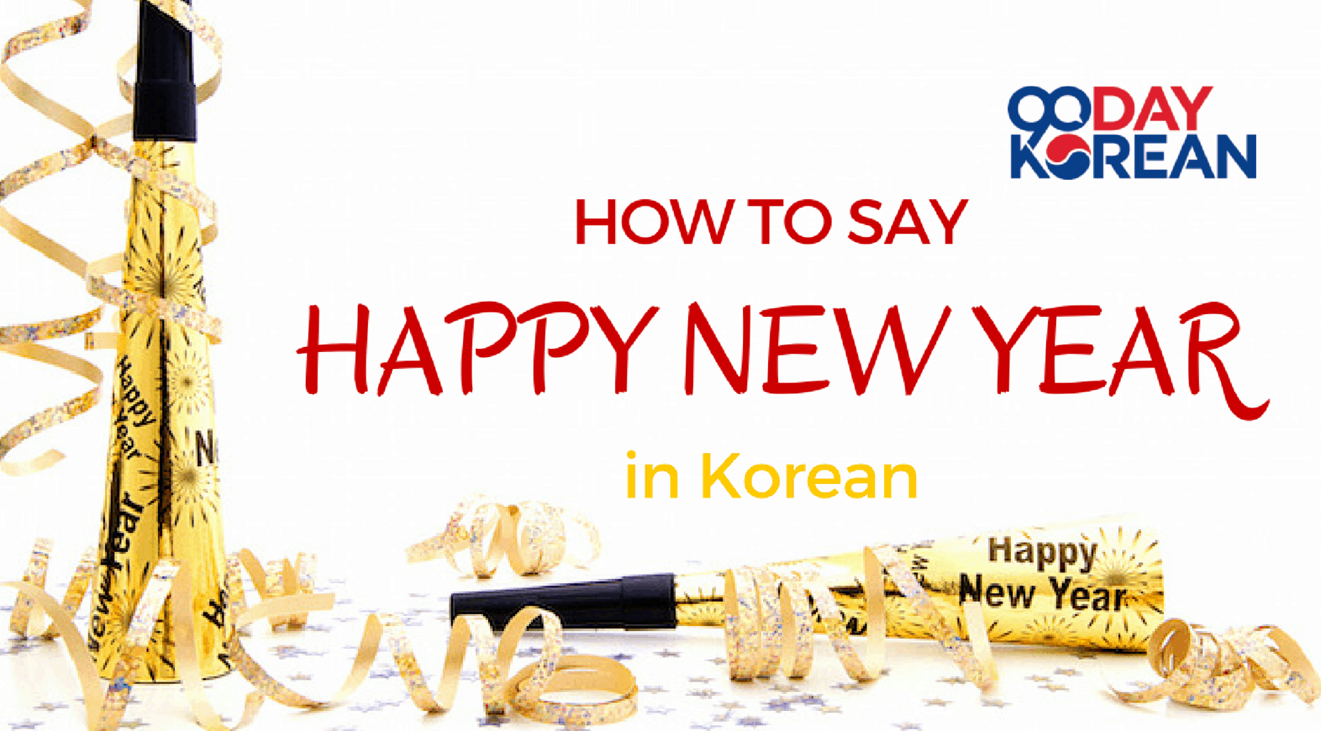 How to Say \'Happy New Year\' in Korean
