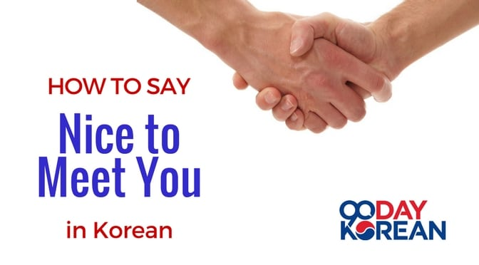 How To Say Nice To Meet You In Korean Say This
