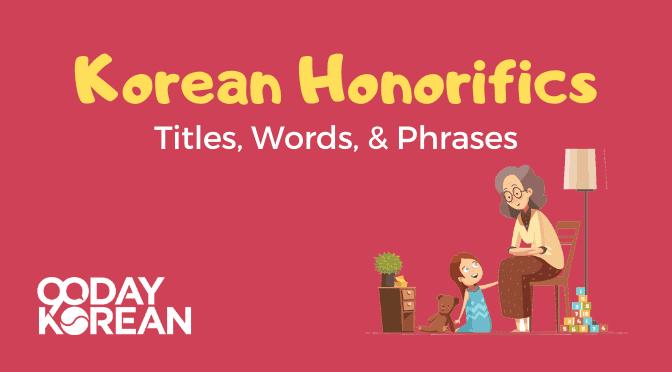 Main image for article about Korean honorifics