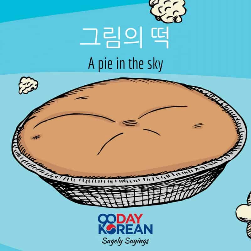 A pie in the sky