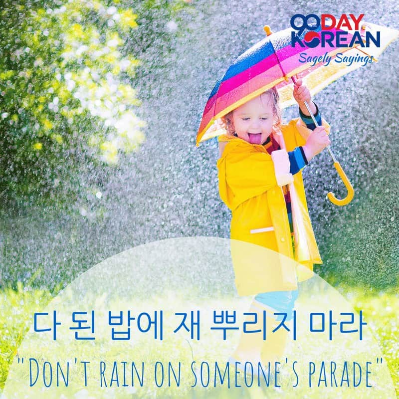 SS Don't rain on someone's parade