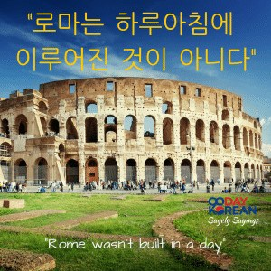 Korean Proverbs Idioms Sayings You Ll Love These 55