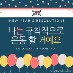 I will exercise in Korean