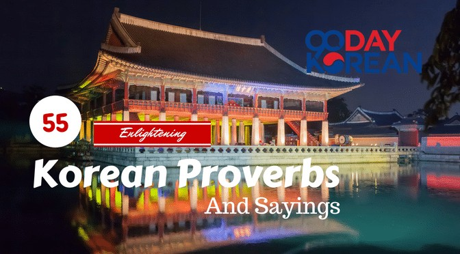 Traditional Korean house on a lake for the Korean proverbs article