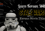 learn korean with star wars korean movie titles
