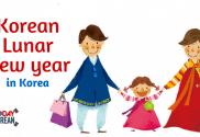 Korean Lunar New Year in Korea