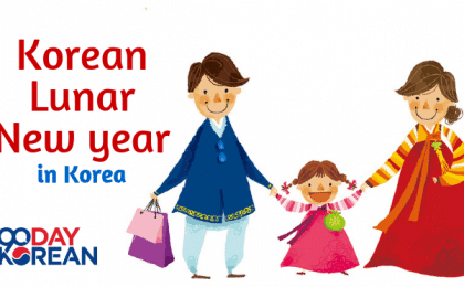 Illustration of a family wearing hanbok for Korean lunar new year