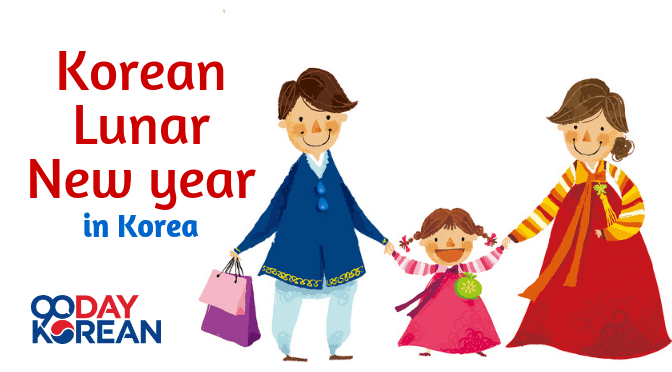 Korean Lunar New Year in Korea