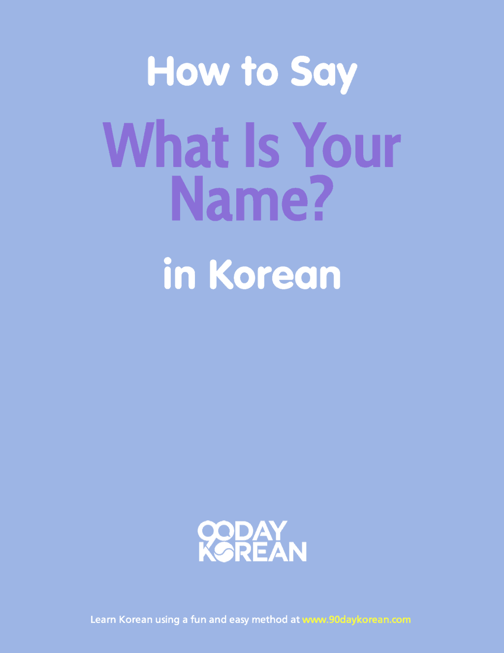 What is your name in Korean PDF cover