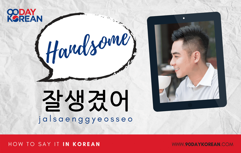 How to Say Handsome in Korean informal